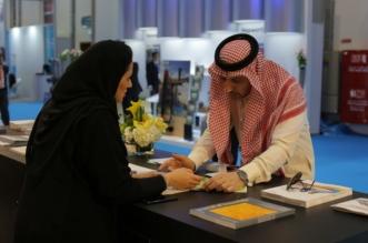 بالصور.. العلوم والتقنية تبهر زوار أسبوع أبو ظبي للاستدامة - المواطن