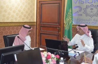 3 مقترحات لاستغلال مواقع وقف الملك عبدالعزيز للعين العزيزية في الجموم - المواطن