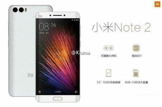 بالصور.. تصميم هاتف Xiaomi Mi Note 2 المنتظر