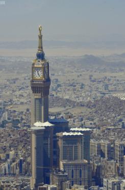 8 صور جوية ترصد المشاعر المقدسة في أول أيام العيد