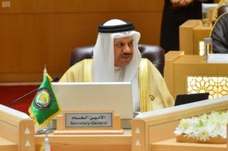 الزياني: نحتاج رؤية قائمة على تحقيق الأمن والاستقرار والسلام للنهوض بالمنطقة - المواطن