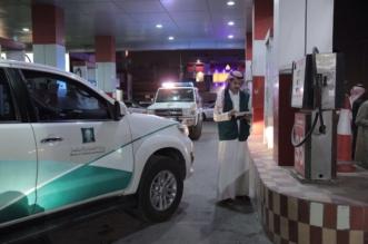 بالفيديو .. طريقة جديدة للغش بمحطات الوقود .. ومفتشو التجارة يباشرون - المواطن