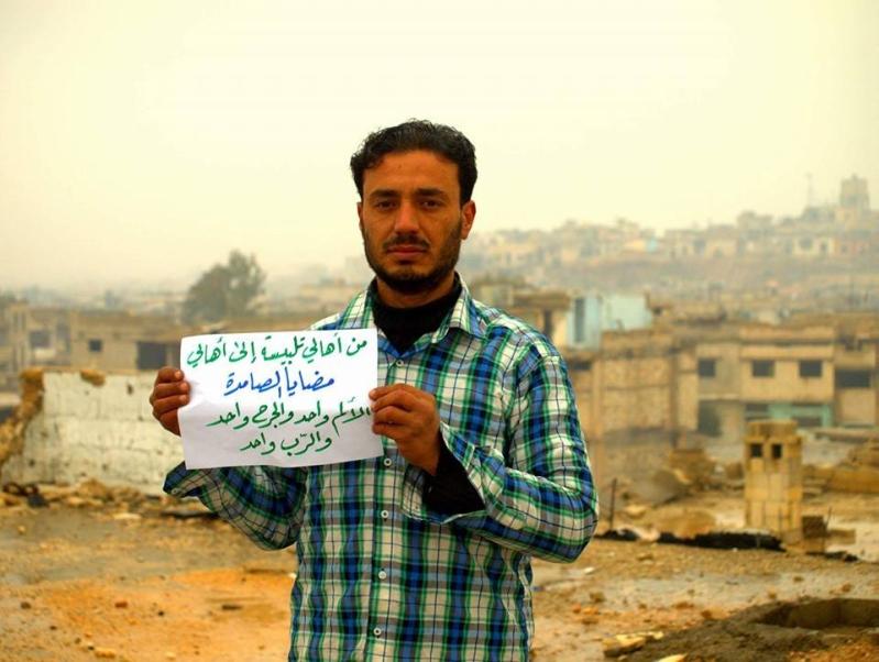 """. أشباه الأحياء في مضايا.. الجريمة الحية لنظام الأسد و""""نصر الله""""3"""