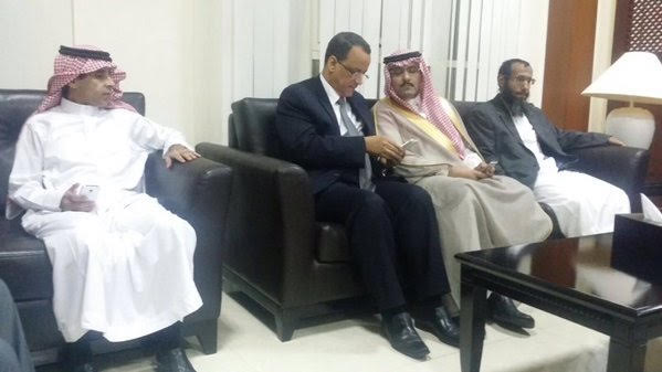 الإفراج عن معلميْن سعودييْن بـ #اليمن والمبعوث الأممي ينقلهما لجيبوتي3