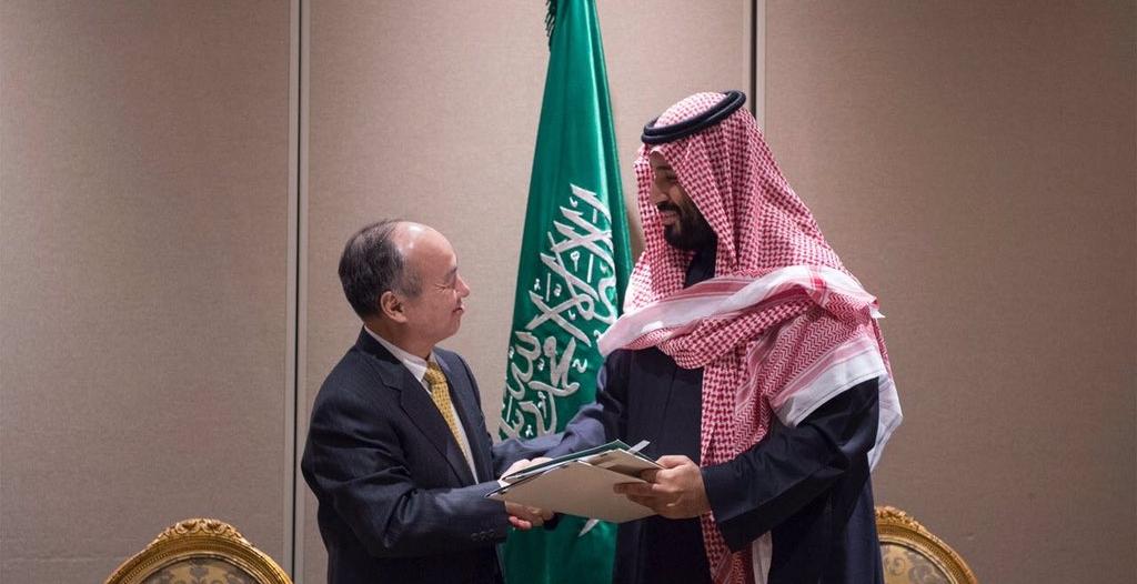 رئيس سوفت بنك: لدينا التزام كبير نحو الشعب السعودي