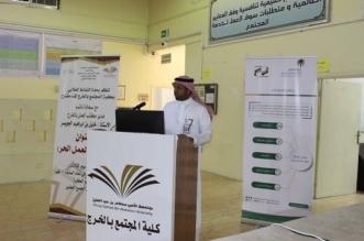 بالصور.. 370 مستفيدًا من مبادرة العمل الحر في الرياض - المواطن