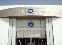 """خطاب شديد اللهجة من """"هيئة الاتصالات"""" لـ #موبايلي : لماذا فسختم عقود السعوديين - المواطن"""