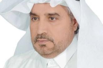 سياحة مكة المكرمة تُشيد بتفاعل بعض مرافق الإيواء مع القرارات الملكية - المواطن
