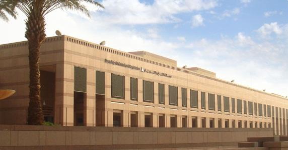جامعة الملك عبد العزيز بجدة