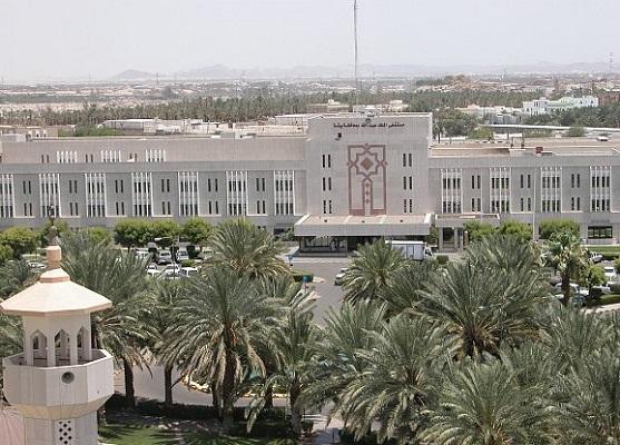 مستشفى الملك عبدالله بمحافظة بيشة