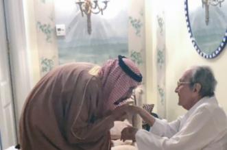 شاهد.. الملك يعزي الأمير طلال في وفاة الأميرة مضاوي - المواطن