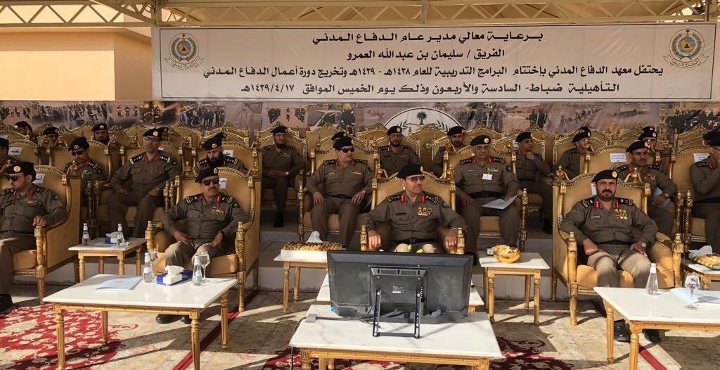 بالصور.. العمرو يرعى حفل تخريج الدورة الـ46 للضباط بمعهد الدفاع المدني