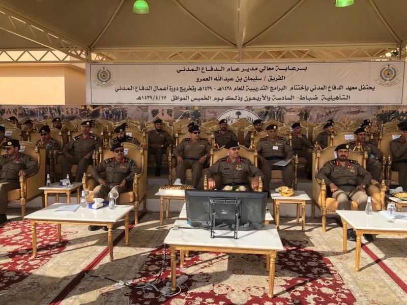 بالصور.. العمرو يرعى حفل تخريج الدورة الـ46 للضباط بمعهد الدفاع المدني - المواطن