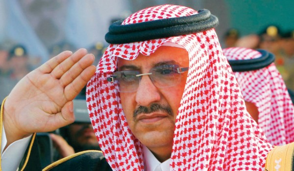 File photo of Saudi Prince Mohammed bin Nayef saluting during Saudi special forces graduation ceremony near Riyadh