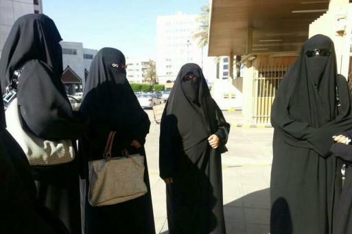 فتاة بديلات سعوديات تقديم