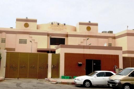 وزارة الشؤون الاجتماعية بالمدينة المنورة