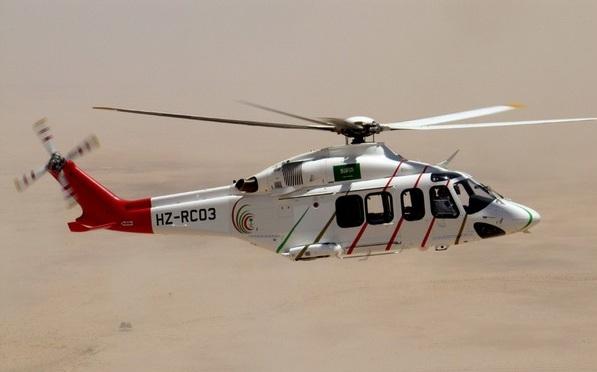 طائرة تابعة للهلال الأحمر السعودي