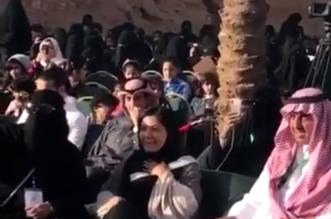 شاهد ..شاعر يرحب بزيارة الأميرة ريما بنت بندر لمهرجان ربيع أشيقر - المواطن