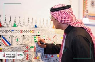 بجهود ومتابعة الوزير العواد .. الثقافة والفن رسالة السعودية على الأرض الأميركية - المواطن