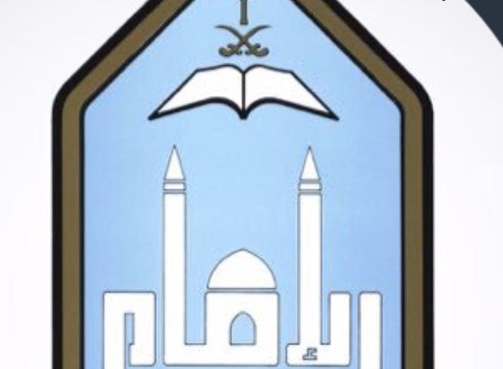 قبل موعدها.. إيداع مكافأة فبراير لطلاب وطالبات جامعة الإمام