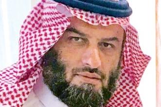 تعليم الرياض يعلن فتح باب الترشح في برنامج مهارات القيادة الفعالة - المواطن