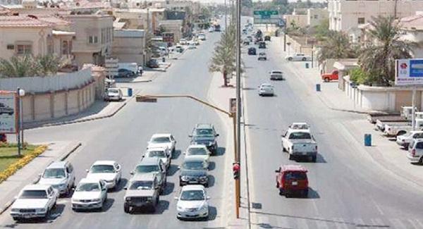 في القطيف.. إغلاق وإنذار 174 محلًا بسبب مخالفات - المواطن