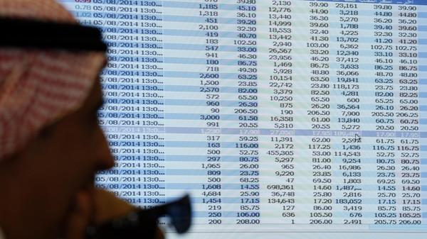 الشرقية للتنمية ترفع رأس مالها إلى 150 مليون ريال