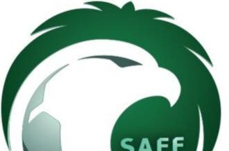 اتحاد الكرة يُوجه هذه الرسالة إلى الأندية السعودية - المواطن