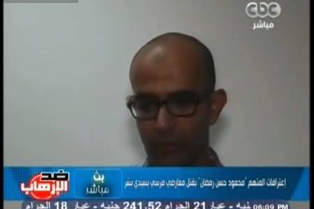 بالفيديو.. قاتل الأطفال بإسقاطهم من خزان الماء يعترف بجريمته! - المواطن