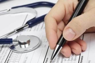 تأمين طبي شامل بنسبة 100% للسعوديين خلال 5 سنوات - المواطن
