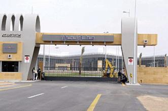 الطيران المدني تنفي استئناف الرحلات إلى مطار نجران - المواطن