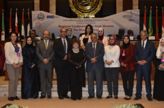 قدمت توصيات عديدة.. المملكة تترأس أول رابطة للمرأة العربية في القطاع البحري - المواطن