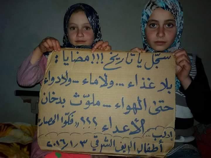 """. أشباه الأحياء في مضايا.. الجريمة الحية لنظام الأسد و""""نصر الله""""4"""