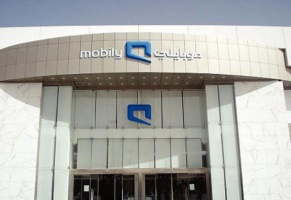 تداول: فرض غرامة مالية على شركة #موبايلي - المواطن