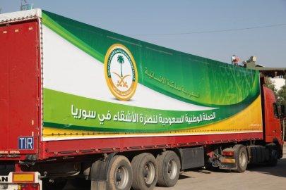 """""""إغاثة السوريين"""" توزع 10 آلاف بطانية و4 آلاف فرشة على اللاجئين بلبنان - المواطن"""