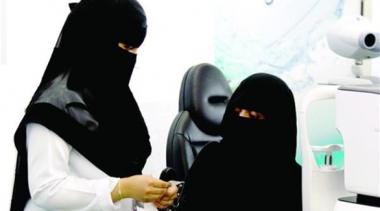 ممرضات سعوديات
