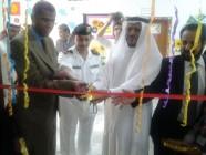 افتتاح مقر القسم التمهيدي بالمدرسة السعودية بإسلام آباد