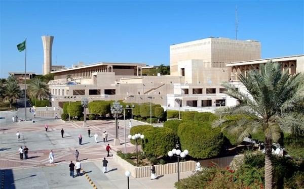 هنا رابط وموعد التسجيل في جامعة الملك فهد للبترول والمعادن - المواطن