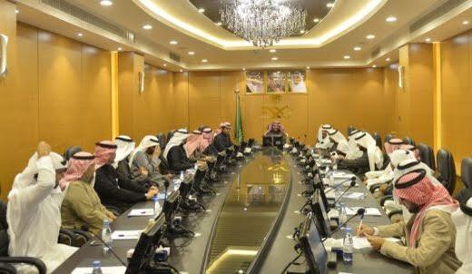اجتماع اداري القصيم