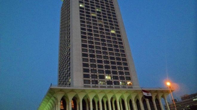 وزارة الخارجية المصرية4
