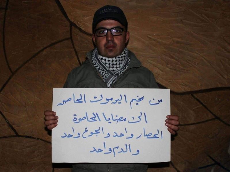 """. أشباه الأحياء في مضايا.. الجريمة الحية لنظام الأسد و""""نصر الله""""44"""