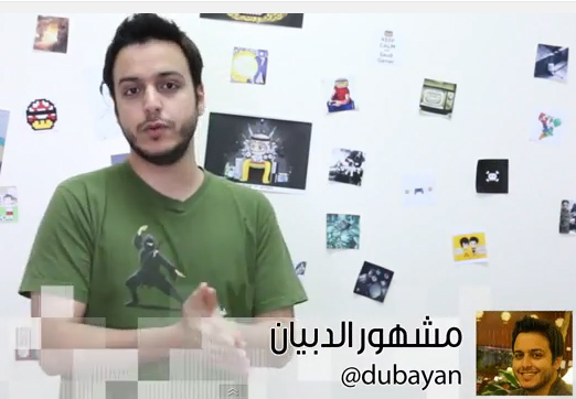 """بالفيديو.. """"سعودي جيمر"""" يحصد الجائزة الفضية ليوتيوب - المواطن"""