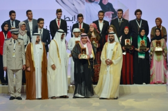 جامعة محمد بن فهد تفوز بجائزة الشيخة فاطمة بنت مبارك للشباب العربي الدولية - المواطن