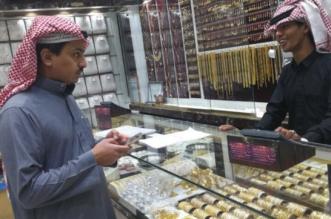 45 مخالفة توطين وتأنيث بمحلات الرياض 4