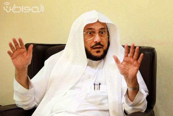 رئيس الهيئات عبداللطيف آل الشيخ