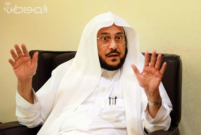 """""""آل الشيخ"""": غير صحيح سرعة انتهاء التحقيق في قضية """"البريطاني"""" لأنه أجنبي"""
