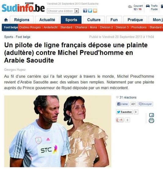 صحيفة بلجيكية: قضية غير أخلاقية تبعد برودوم عن الكرة السعودية - المواطن