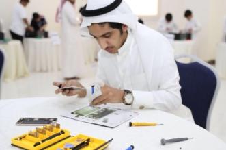 بالصور.. تعليم الرياض يدرب الطلاب على صيانة الأجهزة الذكية بطريقة مبتكرة - المواطن