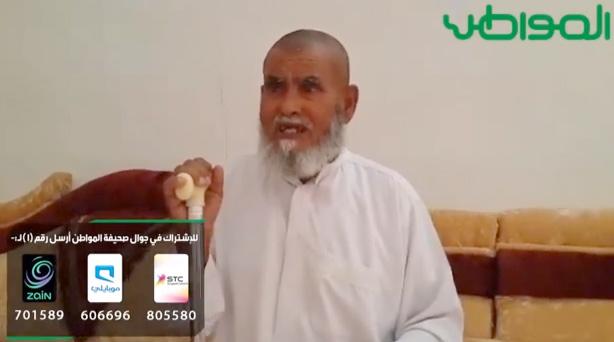 """بالفيديو.. """"المواطن"""" في منزل والد """"هدى"""" المخطوفة في اليمن: ابنتي غرر بها - المواطن"""
