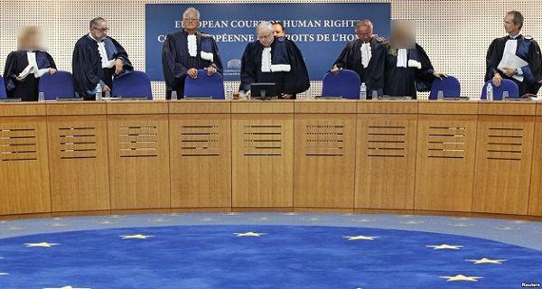 القضاء الأوروبي